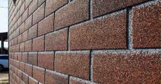 Монтаж фасадной плитки Москва, цена от 472 руб.
